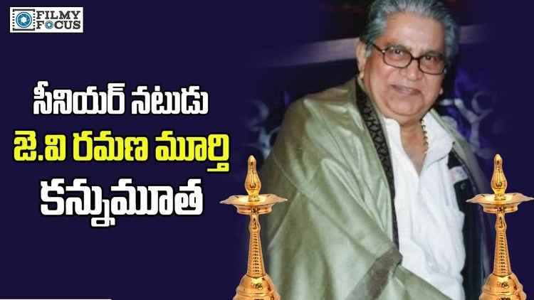 J. V. Ramana Murthi SAD Telugu actor JV Ramana Murthy Passes Away YouTube