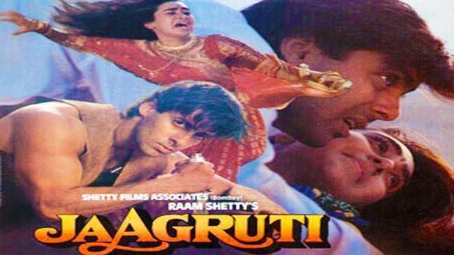 Jaagruti 1992 Full Hindi Movie Watch Online DVD HD Print Download