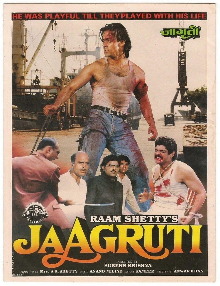 Jaagruti 1993 Movie Mp3 Songs Bollywood Music