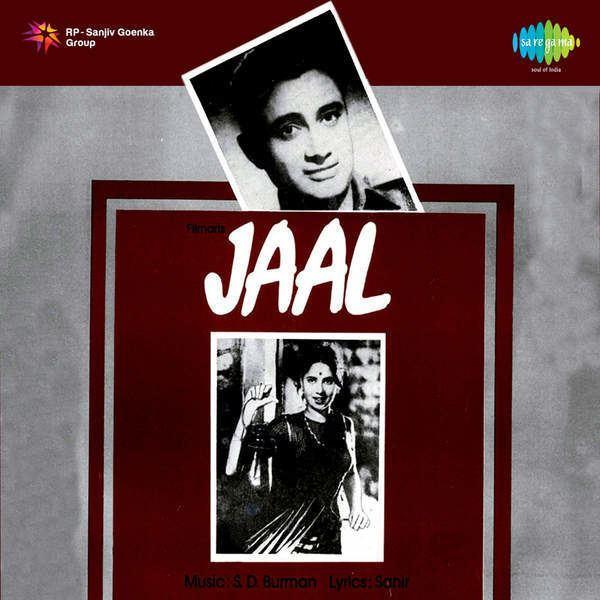 Jaal 1952 Movie Mp3 Songs Bollywood Music