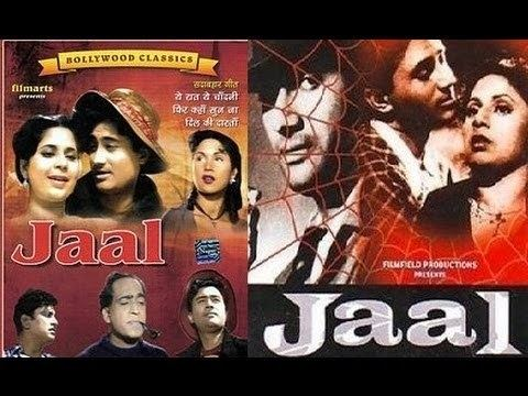 Jaal 1952 Hindi Full Movie Dev Anand Geeta Bali Old Hindi Movie