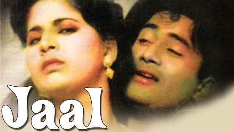 Jaal 1952 Dev Anand Geeta Bali Popular Bollywood Full Movie