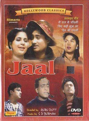 Jaal Movie Images Reverse Search