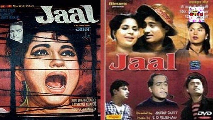Jaal 1967 Full Length Hindi Movie Biswajeet Mala Sinha Sujit