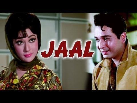 Jaal 1967 Full Movie Biswajeet Mala Singh Thriller Bollywood
