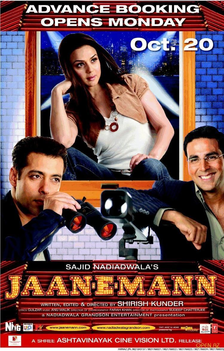Oct 20th is also the release date of JaanEMann its the 8th