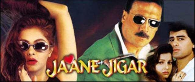 Hindi Af somali hindiafsomali14blogspotie jaane jigar