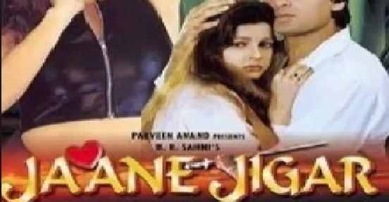 Jaane Jigar 1998 Full HD 720p Movie Online Watch Download Worlds