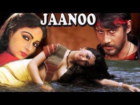 Jaanoo Bollywood Romantic Movie Jackie Shroff Khushboo Rati