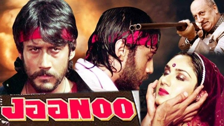 Jaanoo Hindi Romantic Movie Jackie Shroff Khushboo