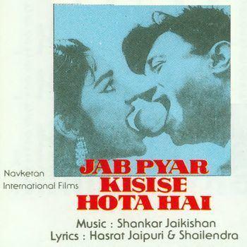 Jab Pyar Kisise Hota Hai 1961 ShankarJaikishan Listen to Jab