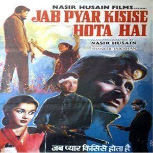 Jab Pyar Kisise Hota Hai 1961 Lyrics Lyricsiacom