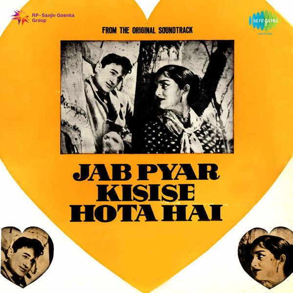 Jab Pyar Kisise Hota Hai 1961 Movie Mp3 Songs Bollywood Music