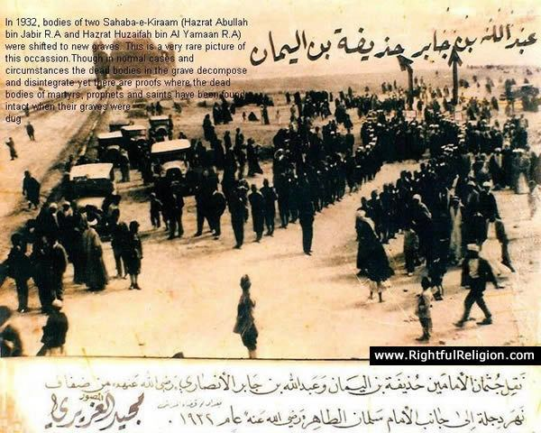 Jabir ibn Abd Allah Fresh Dead Bodies of 2 Companions of Prophet Muhammad in Iraq