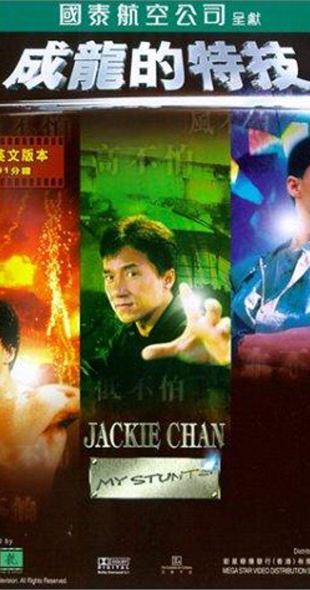 Jackie Chan: My Stunts Jackie Chan My Stunts Video 1999 IMDb