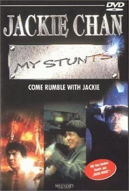 Jackie Chan: My Stunts httpsuploadwikimediaorgwikipediaen338Jac