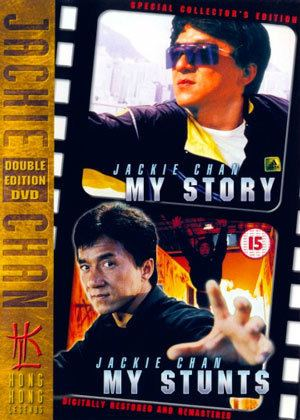 Jackie Chan: My Stunts Download Jackie Chan My Stunts free movie 1080p