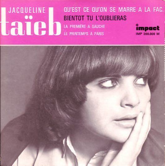 Jacqueline Taieb Jacqueline Taeb Meet the Euro Pop Princesses of the
