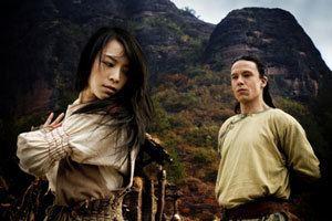 Jade Warrior (film) Jade Warrior FINLANDCHINA 2006