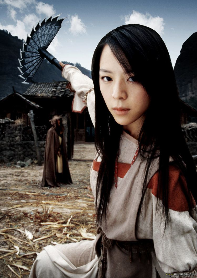 Jade Warrior (film) Jade warrior Movie Chinese History Pinterest Jade
