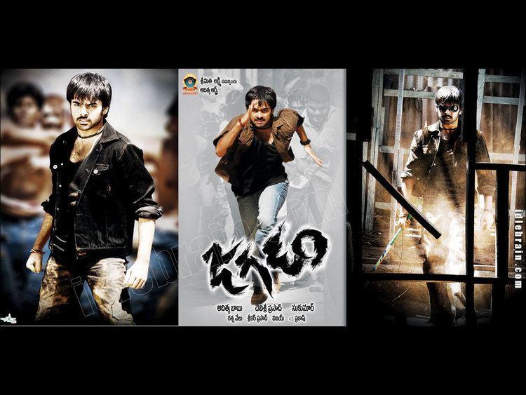 Jagadam Jagadam Telugu film wallpapers Telugu cinema Ram Isha