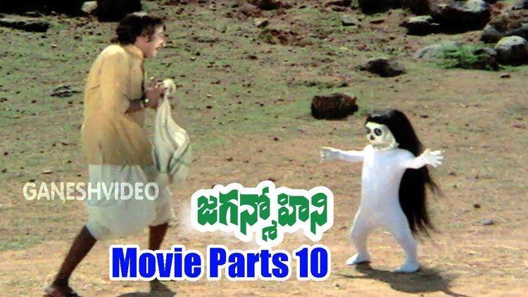 Jaganmohini (1978 film) Jaganmohini Movie Parts 1012 Jayamalini Narasimha Raju
