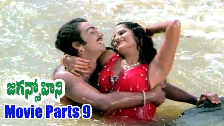 Jaganmohini (1978 film) Jaganmohini Movie Parts 912 Jayamalini Narasimha Raju