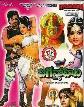 Jaganmohini (1978 film) httpsuploadwikimediaorgwikipediaeneecJag