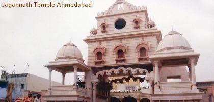 Jagannath Temple, Ahmedabad wwwnrigujaraticoinimagestopicscroller000000