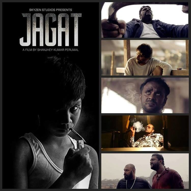 Jagat (film) - Alchetron, The Free Social Encyclopedia