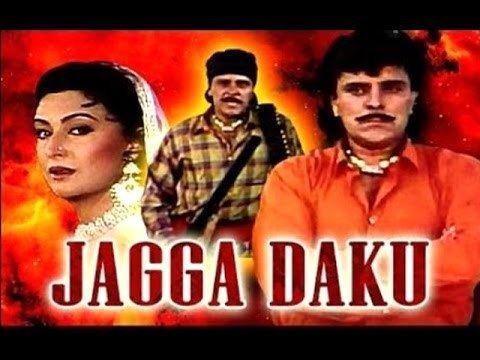 Jagga Daku (1991 film) Jagga Daku Full Punjabi Movie Yograj Singh Daljeet Kaur