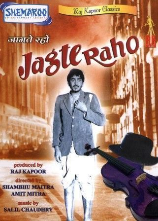 Jagte Raho Jagte raho 1956 Hindi Movie Mp3 Song Free Download