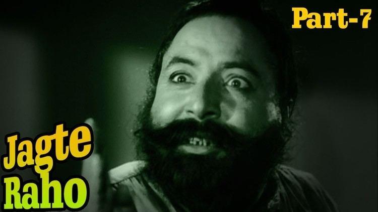 Jagte Raho Jagte Raho Part 7 Of 9 Raj Kapoor Nargis Superhit Hindi