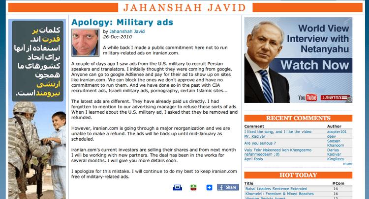 Jahanshah Javid Avoid Iraniancom Jahanshah Javid