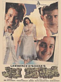 Jai Devaa movie poster