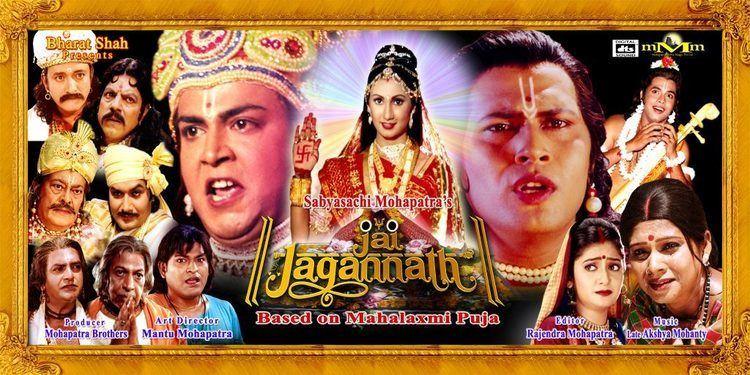 Jai Jagannath Part 2 Movie Download Hd