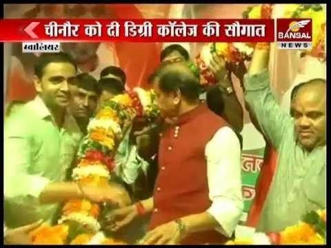 Jaibhan Singh Pawaiya Gwalior Chinnor Pahuche jaibhan singh pawaiya YouTube