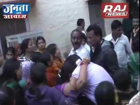 Jaibhan Singh Pawaiya Raj News Gwalior Jay Bhan Singh Paweya Ke Ghar Shadi Me Hadsa YouTube
