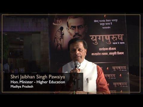 Jaibhan Singh Pawaiya Shri Jaibhan Singh Pawaiya Madhya Pradesh Cabinet Minister