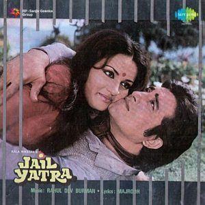 Jail Yatra 1981 MP3 Songs Download DOWNLOADMING