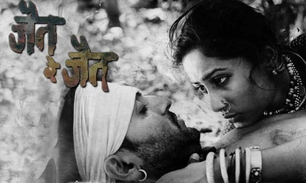 Jait Re Jait Jait Re Jait 1977 A Glance through Old Memories Filmibeat