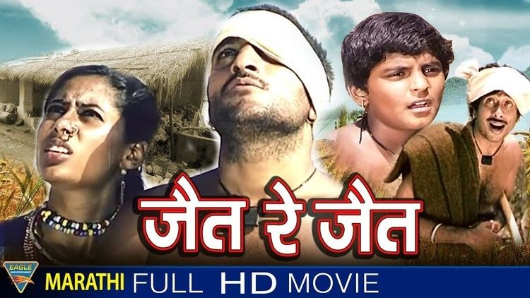 Jait Re Jait Jait Re Jait Marathi Full Movie Mohan Agashe Smita Patil