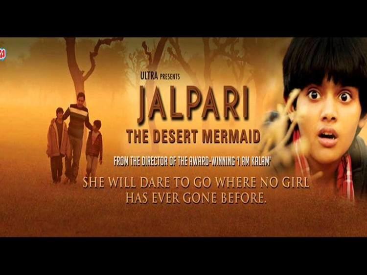 Hath Me Thari Saaje Chuda Jalpari The Desert Mermaid 2012 YouTube