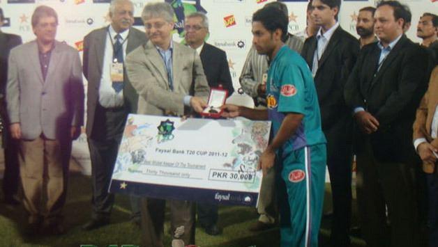 Jamal Anwar Jamal Anwar Promising wicketkeeper who hopes to represent Pakistan