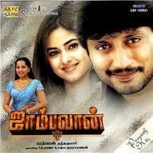Jambhavan movie poster