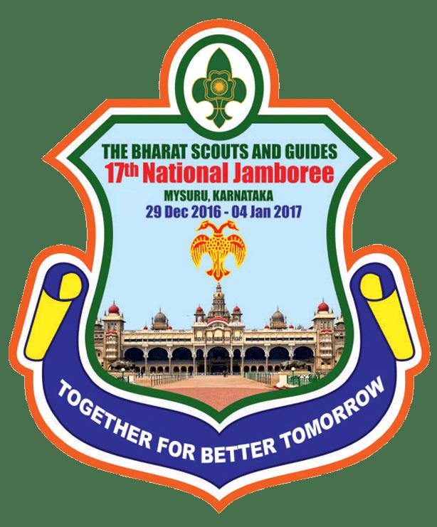 Jamboree (Scouting) 17th National Jamboree