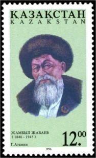 Jambyl Jabayev httpsuploadwikimediaorgwikipediacommonsff