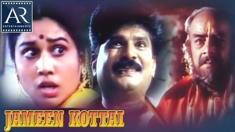 Jameen Kottai Jameen Kottai Tamil Full Movie YouTube