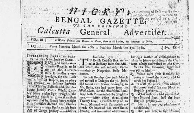 Hickys Bengal Gazette Hickys Bengal Gazette