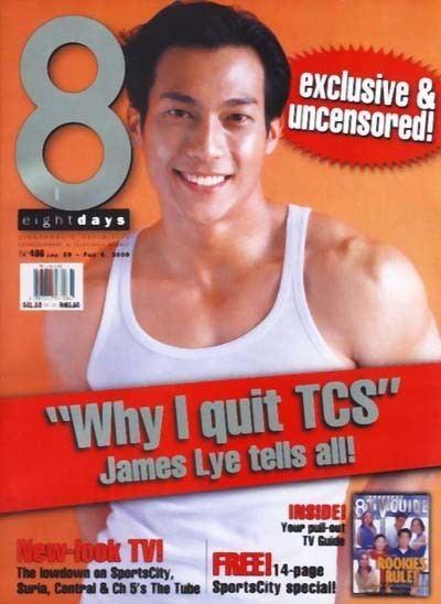 James Lye JLOFC News Archive